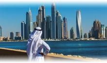 FIN DE AÑO EN DUBAI