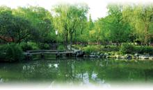 oferta paisajes de china y hong kong + dubai gratis