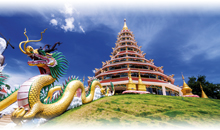 TAILANDIA Y VIETNAM + ESTAMBUL GRATIS