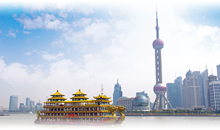 oferta china esencial + estambul gratis