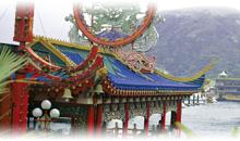 Excursiones por China desde Guadalajara GDL Jalisco México