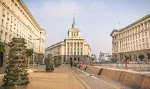 avance 2020 - bulgaria artística