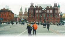 Agencia de viajes para Rusia en Venezuela