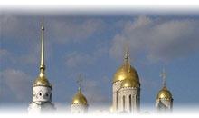 avance 2020 - rusia imperial y anillo de oro (todo incluido)