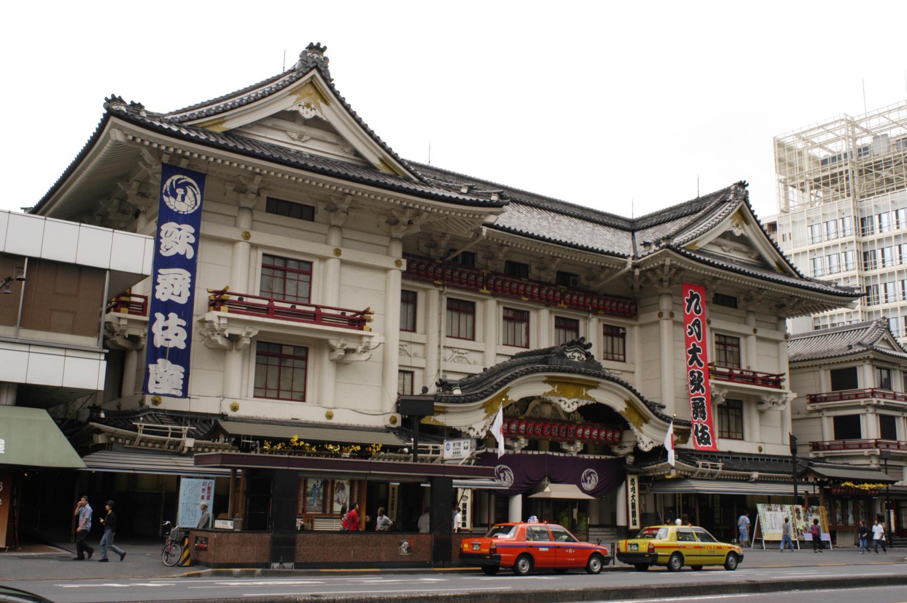 japon tradicional (con hiroshima) (desde abril 2020)